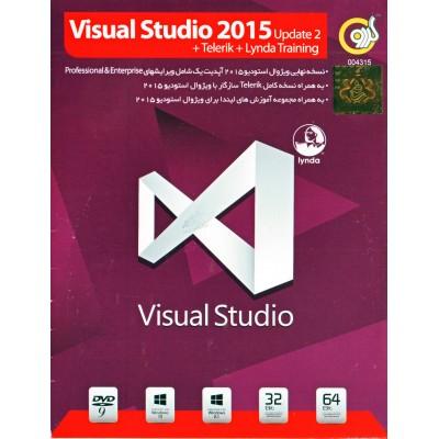 Visual Studio 2015 Update 2 + Telerik + Lynda Training