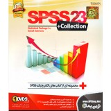 SPSS 23 + Collection