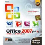 Office 2007 (sp3) 32Bit&64Bit