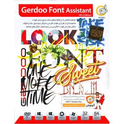 Gerdoo Font Assistant 4th Edition