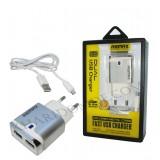 شارژر USB دو پورت Remax مدل RX-D12 نقره ای