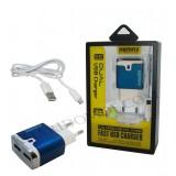 شارژر USB دو پورت Remax مدل RX-D12 آبی