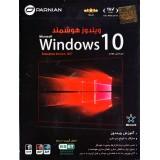 ویندوز هوشمند Windows 10 Version 1607 ویرایش چهارم