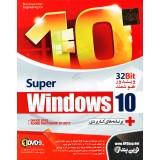 ویندوز 10 هوشمند 32Bit + برنامه های کاربری