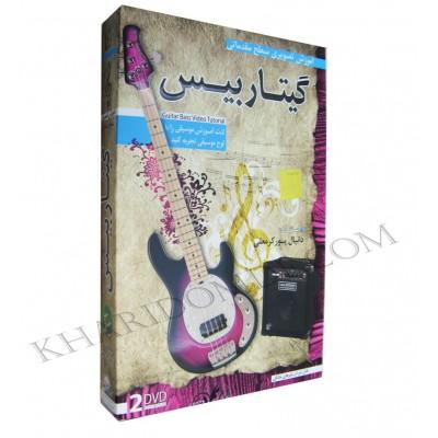 آموزش تصویری سطح مقدماتی گیتار بیس - لوح گسترش