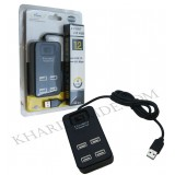 هاب 4 پورت USB کلیددار Venous مدل PV-H187
