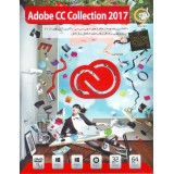 Adobe CC Collection 2017