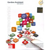 GerDoo Assistant 30th Edition