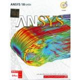 ANSYS 18 64Bit