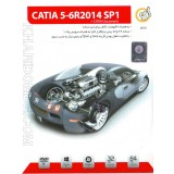 CATIA 5-6R2014 SP1 + Document