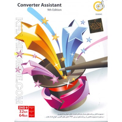 Converter Assistant 9th Edition