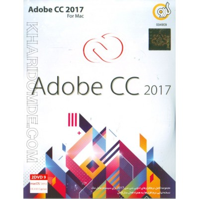 Adobe CC 2017 For Mac