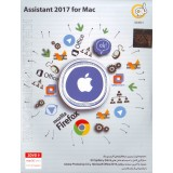 Assistant 2017 for Mac