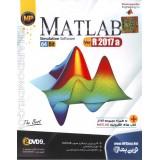 MATLAB 64Bit Ver:R2017a