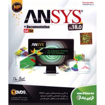 ANSYS 64Bit Ver18.0 + Documentation