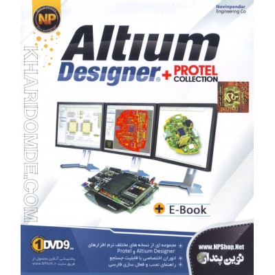 Altium Designer + Portel Collection + E-Book