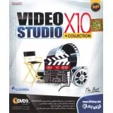 VIDEO STUDIO X10 + Collection
