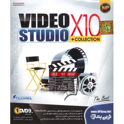 VIDEO STUDIO X10 + Collection