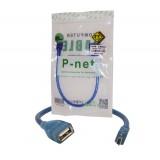 کابل P-net Mini USB OTG (5pin)