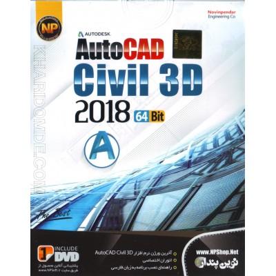 AUTOCAD CIVIL 3D 2018 64BIT