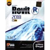 REVIT 2018 64BIT