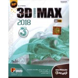 3D MAX STUDIO 2018