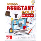 ASSISTANT GOLD 9th Edition