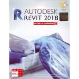 AutoDesk REVIT 2018