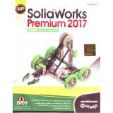 SolidWorks Premium 2017 SP3