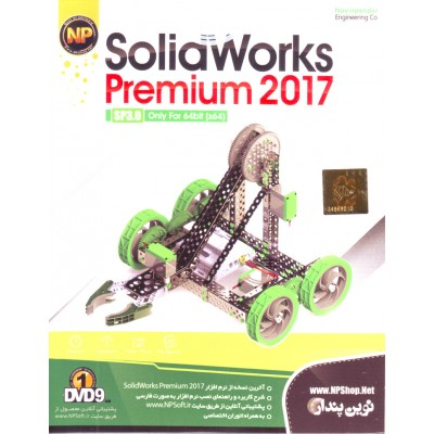 SolidWorks Premium 2017 SP3