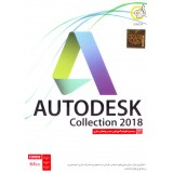 AUTODESK COLLECTION 2018