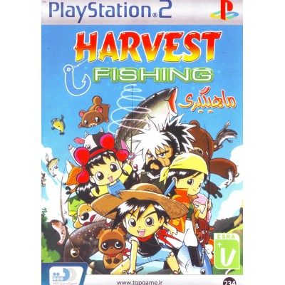 Harvest Fishing - ماهیگیری