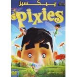 پیکسیز - PIXIES