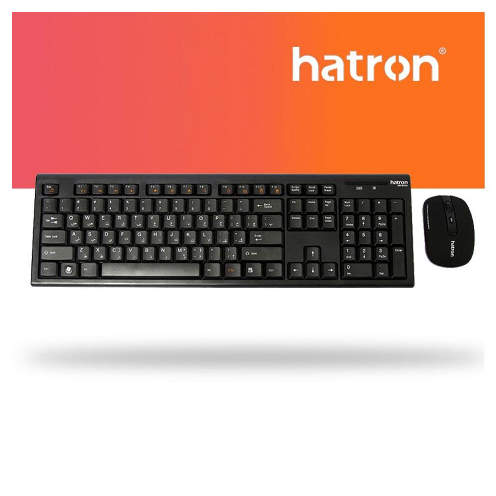خريد آنلاين کیبورد و موس بی سیم Hatron مدل HKCW130