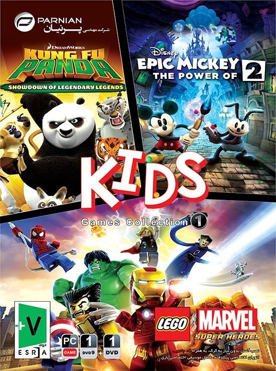 مرکز پخش بازی Kids Games Collection 1