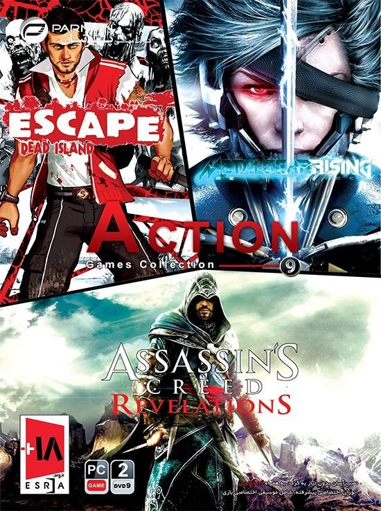 خريدعمده بازی Action Games Collection 9